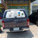 ยินดีบริการผลิตและส่งถุงพลาสติกทั่วประเทศไทย